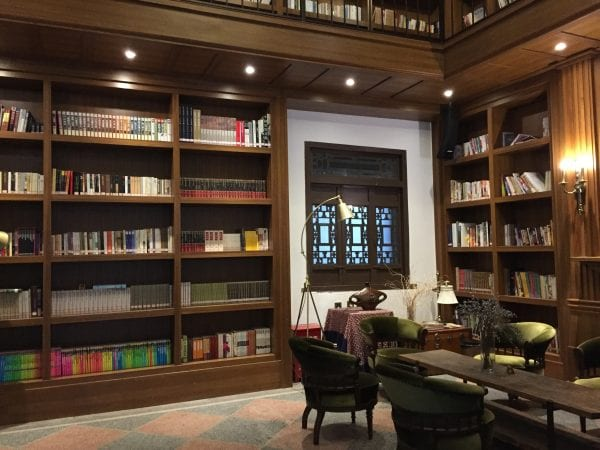 Silver Chest Hotel Library